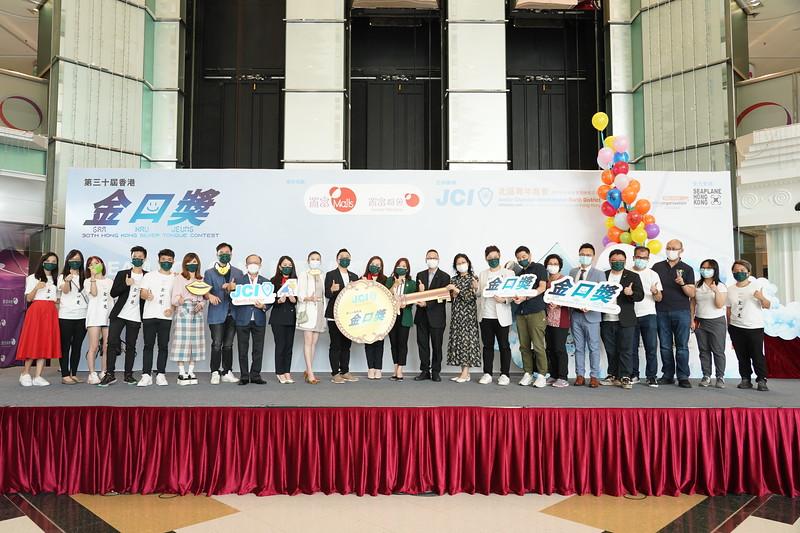 20210717 - 第三十屆香港金口獎-頒獎典禮