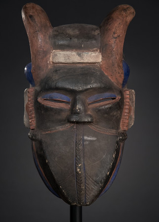 Mask with Horns - Igbo, Nigeria