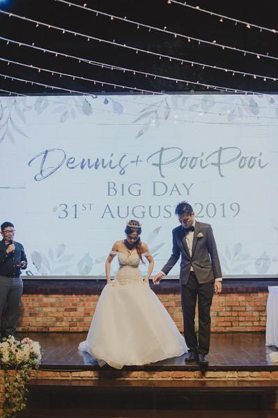 Dennis & Pooi Pooi Banquet-932.jpg