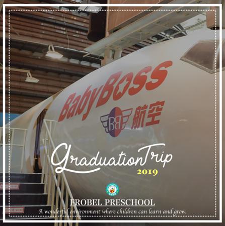 [2019] 大班畢業旅行-Graduation Trip