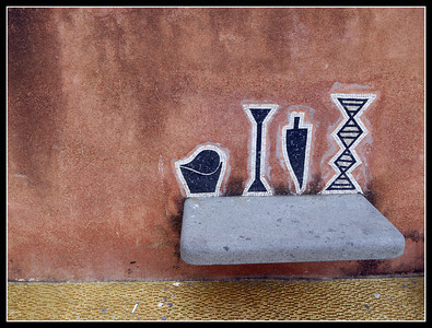 Positano -  Costa amalfitana (Salerno)