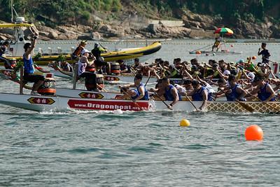 KM One Dragon Boat Team