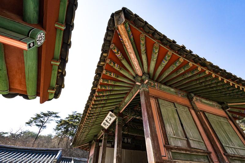 Dosan Seowon-0753.jpg