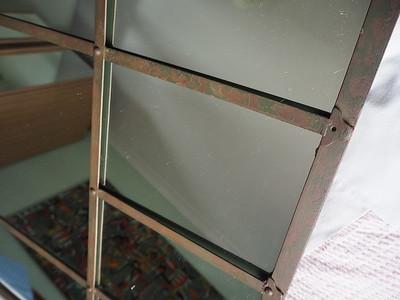 DMO mirror