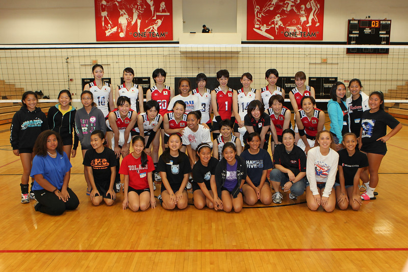 2013 Japan National Team Volleyball Clinic and Exhibition