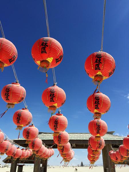 Red Lanterns at Mazu Temple
