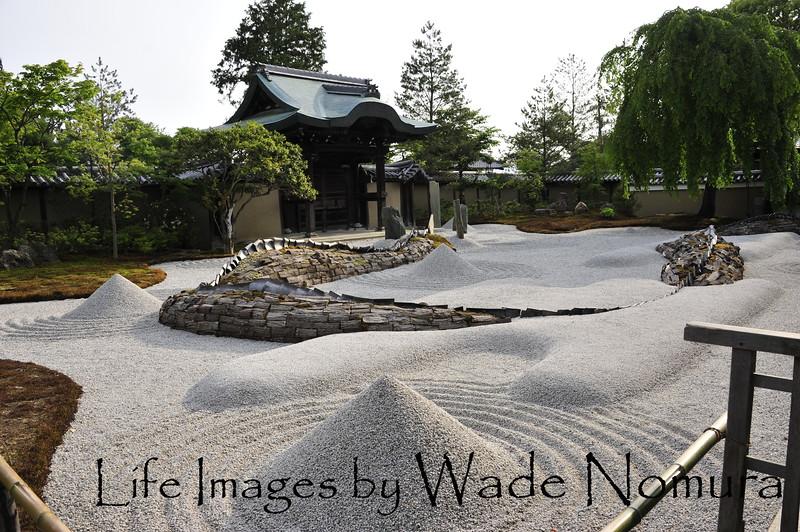 Dragon Garden Kyoto