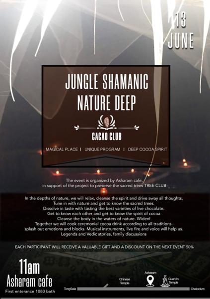 shamanic Cacao circle1.png