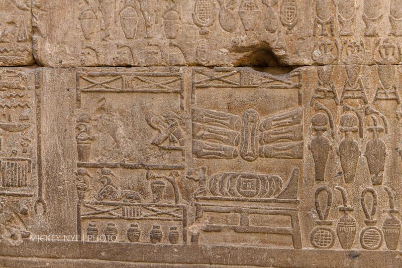020820 Egypt Day7 Edfu-Cruze Nile-Kom Ombo-6114.jpg
