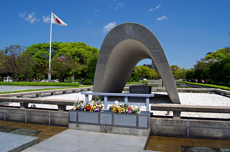 Memorial Monument for Hiroshima
