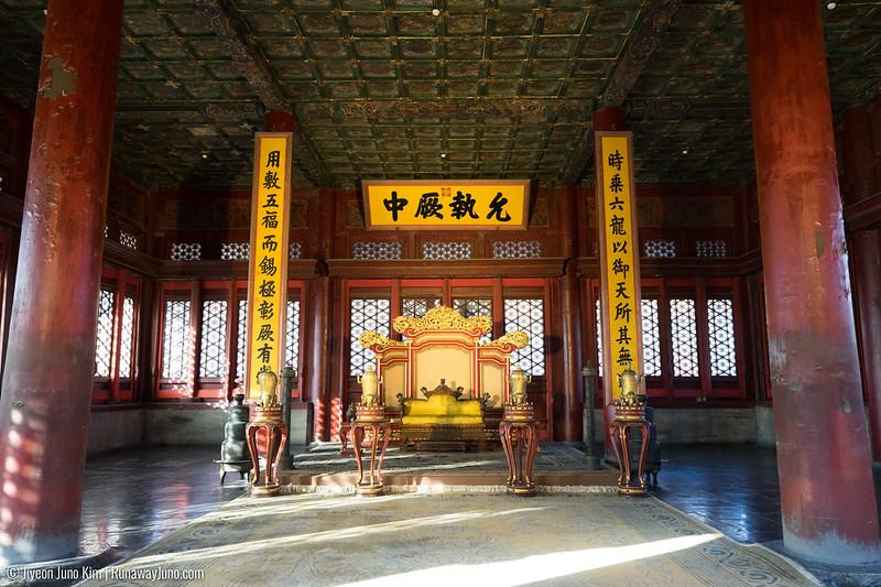 Forbidden City-2712.jpg