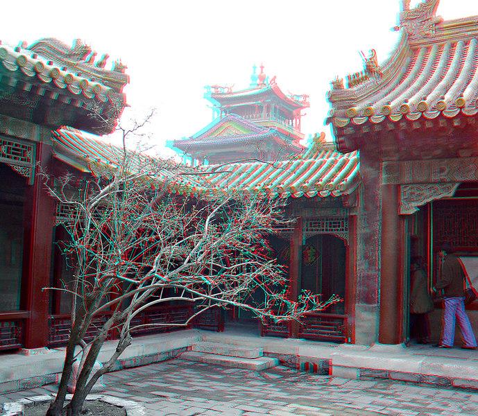 China2007_088_adj_smg.jpg