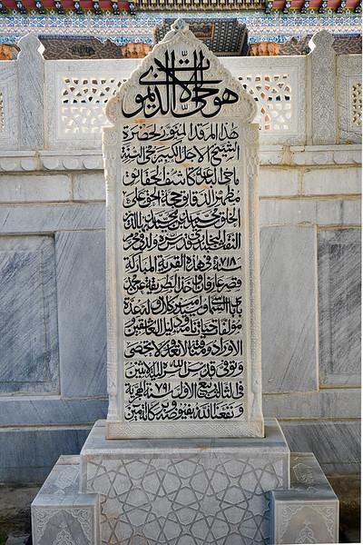 Usbekistan  (552 of 949).JPG