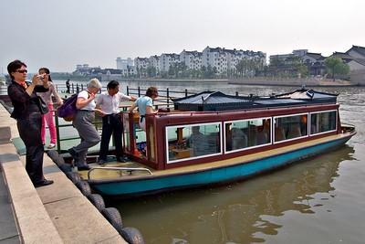 Suzhou People