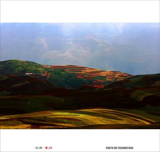 Yunnan Province, China-NOT MINE