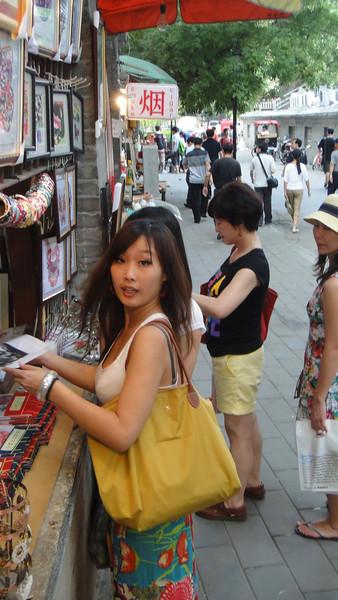 [20110710] Jasmine-Joy-Nancy Visit to Beijing (17).JPG
