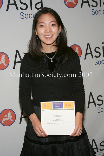 The Asia Society 27th Annual Dinner at The Waldorf Astoria.