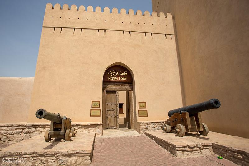 IMGL3910-Nizwa- Oman.jpg