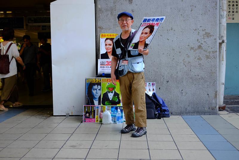 Japan_Osaka-0128.jpg