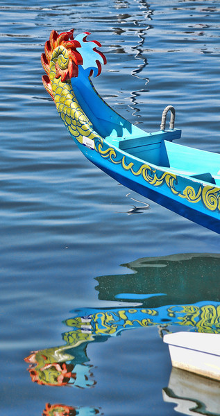 Boat Tail.jpg