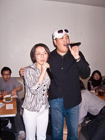 Karaoke - March 31, 2009