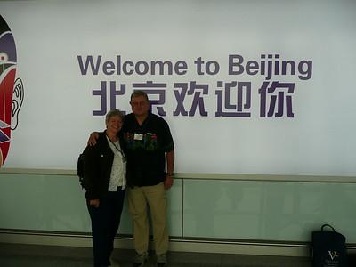 China Vantage Trip- May-June 2008