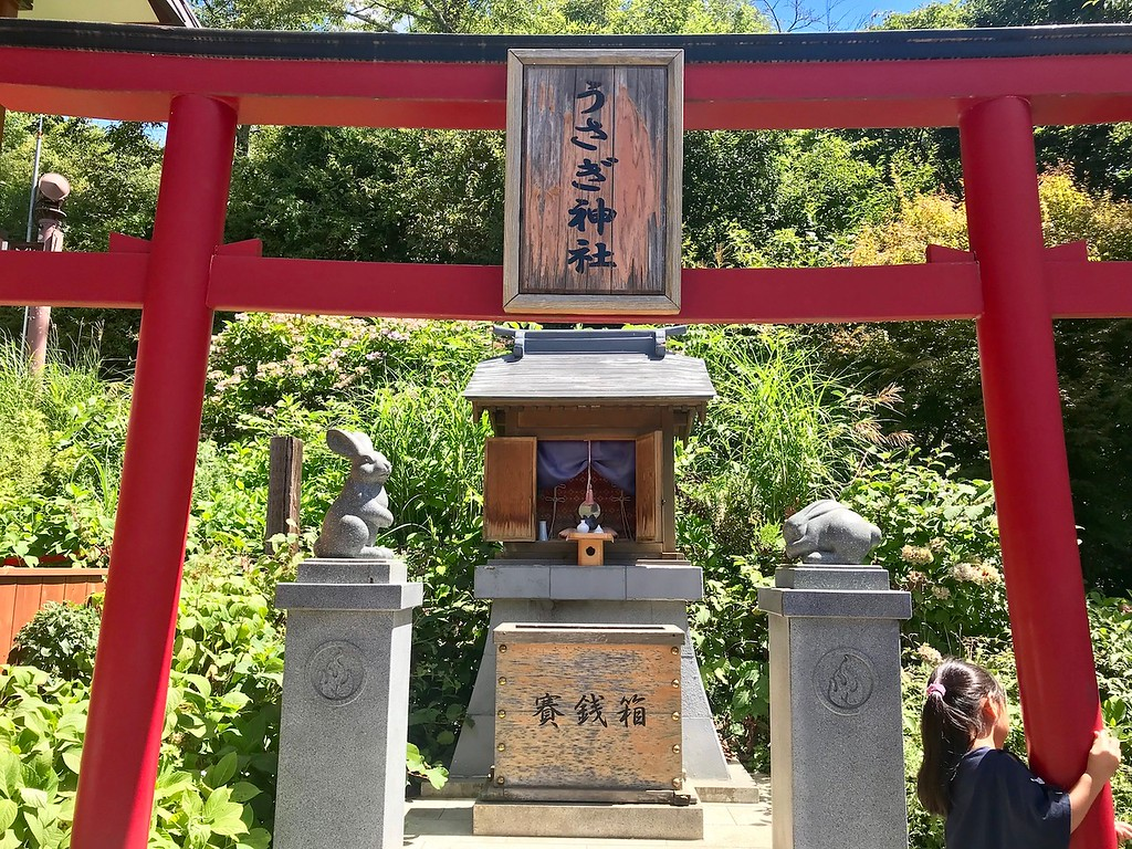 A rabbit-themed shrine.