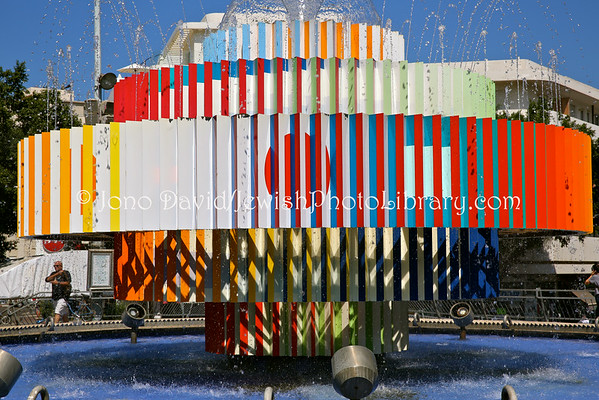 """ISRAEL, Tel Aviv. Yaacov Agam fountain """"Fire and Water"""" at Dizengoff Square (dedicated 1986) (sculptor and experimental artist best known for his contributions to optical and kinetic art) (9.2014)"""