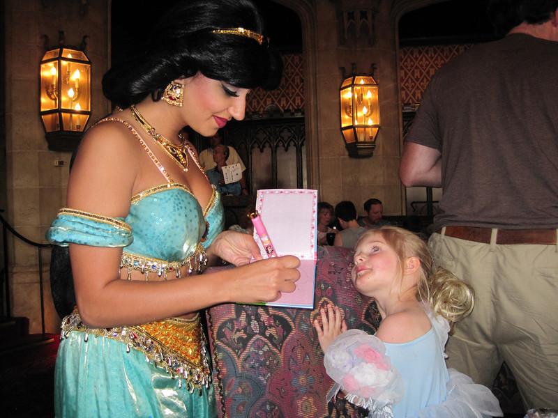 Disney2011-35.JPG