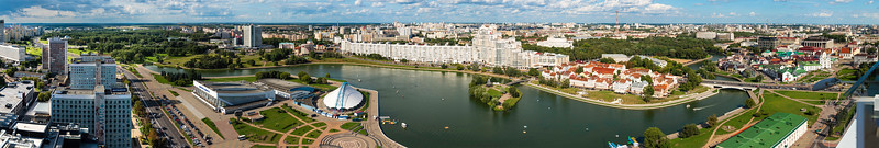 High Resolution Panoramic View of Minsk, Belarus