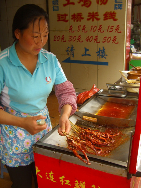 Spicy Squid - Kunming, China