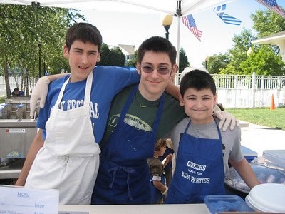 Greek Festivals