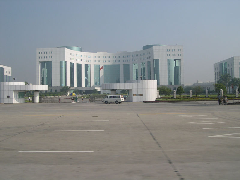 The Panyu District Government Office