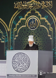 Day 1 - Friday Sermon - 6th August 2021