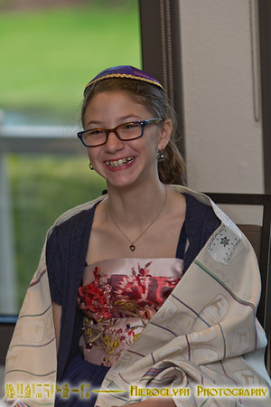 Piper Gillett Bat Mitzvah