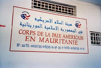 Mauritania 4: Peace Corps bureau (2003-2005)
