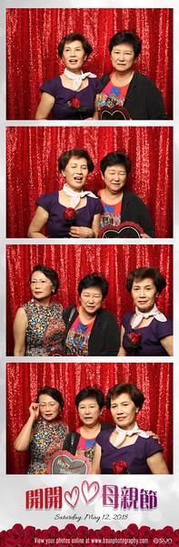 888-mothers-day-event-pb-prints-56.jpg