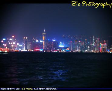 20111018 - Hung Hom Promenade