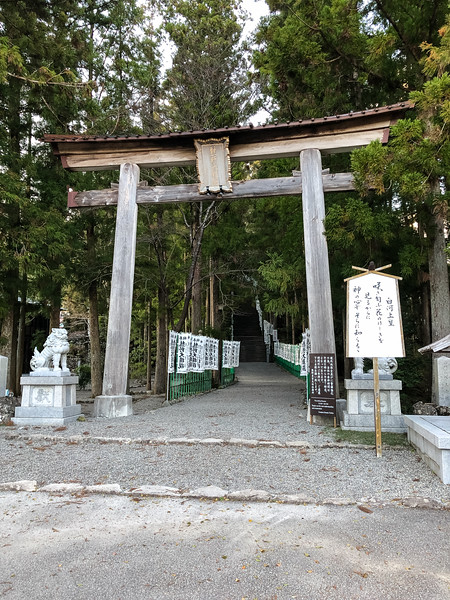 Grade 11 Expedition-Japan on Foot-IMG_0828-2018-19.jpg