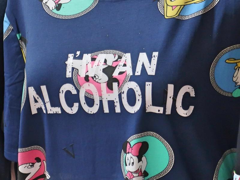 IMG_2756-im-an-alcoholic.jpg
