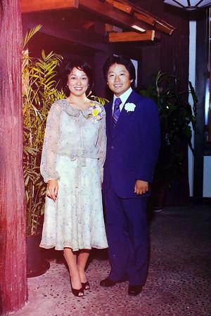 April and Alan Engagement 1977