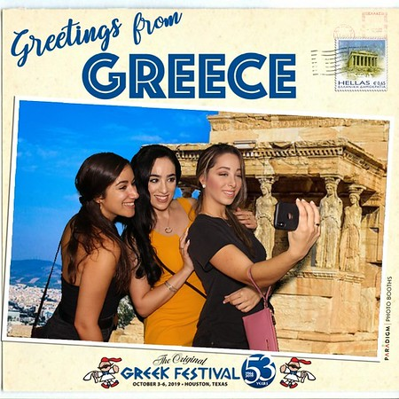 Greek Festival Day 2 - Photos