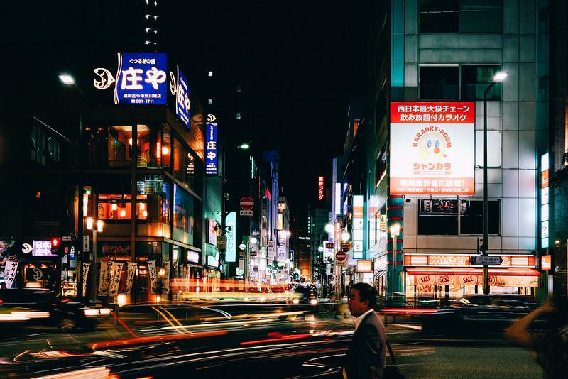 Fukuoka Night Life