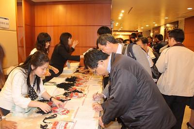 20101110 地籍研討會