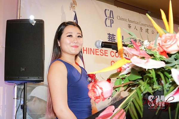 CACP 2018 AWARDS NIGHT