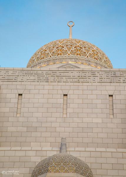 Mohammed Alameen Mosque (93).jpg