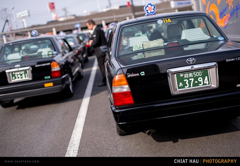 Japan_Tokyo_Apr_2016-214.jpg