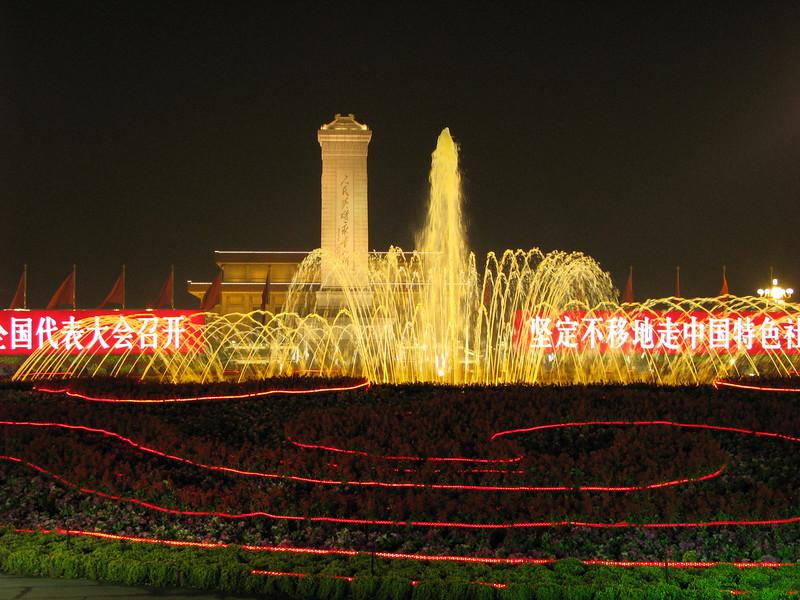China-333.jpg