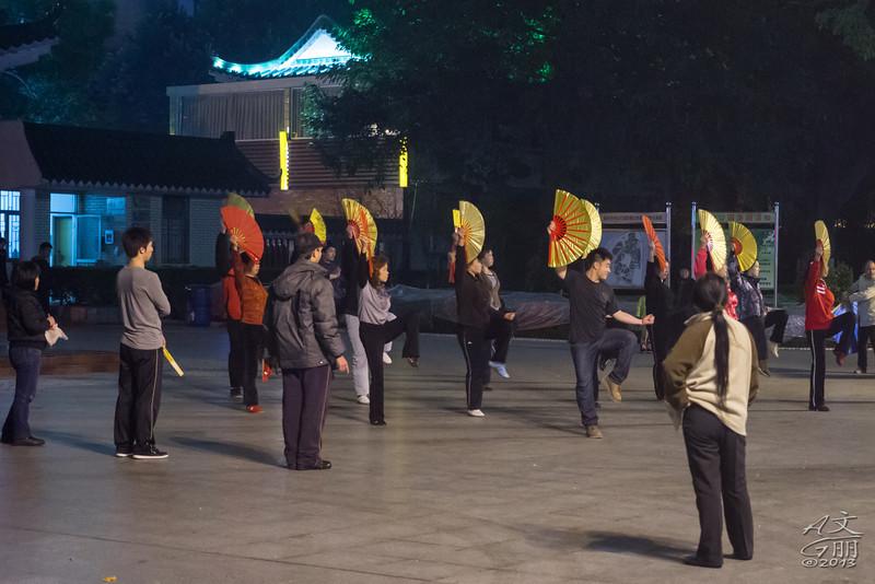 Shaoguan (Night)