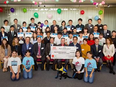 2018 ACCJ/NIS Walkathon Fund Distribution Ceremony